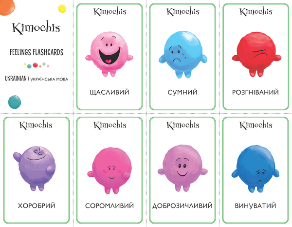 Ukrainian – Feeling Flashcards